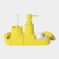 Yellow Submarino Organizer | MoMA