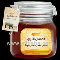 Ziziphus Lotus (lotus Jujube) Honey (yemeni Honey) - Buy Yemeni Honey Product on Alibaba.com