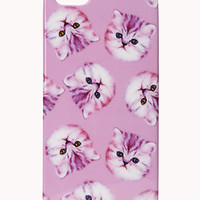 Cat Parade Phone Case
