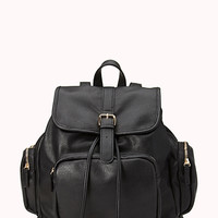 Cool Girl Faux Leather Backpack