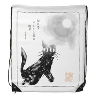 Japanese Watermark Cat +Frame