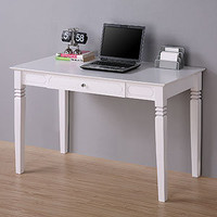 White Douglas Desk | World Market