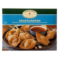Archer Farms Crab Rangoon 7 oz
