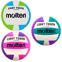 Midwest Volleyball Warehouse - Molten Light Touch Volleyball