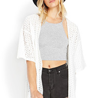 Ornate Longline Cardigan