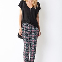 Score printed joggers, wide-leg pants, or harem pants now | Forever 21