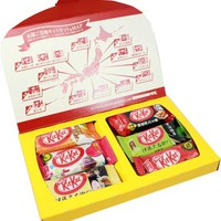 Nestle Regional Limited Kit Kat Western Japan Set