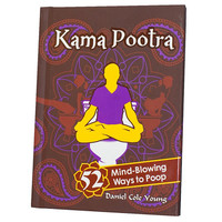 Kama Pootra: Ways To Poo | Incredible Things