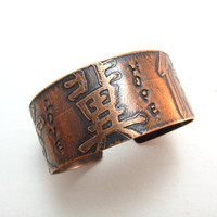 Love Hope Faith Chinese Character Copper Etched by BooBeads