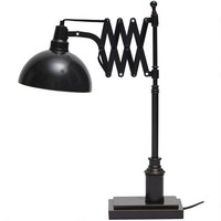 Armstrong Desk Lamp