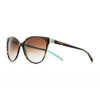 Tiffany & Co. - Tiffany Victoria™ cat eye sunglasses with Austrian crystals in acetate.
