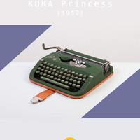 RESERVED /// Rare 1952 KUKA Princess Typewriter. Textured green. Restored and working. Ultra portable. West Germany. With Case.