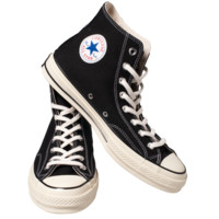 CONVERSE CHUCK TAYLOR HIGH '70 IN BLACK - SNEAKERS - DEPARTMENTS Federal