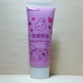 Simulation Cream (fake whipped cream) 50 ml - purple