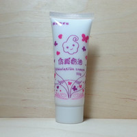 Simulation Cream (fake whipped cream) 50 ml - White