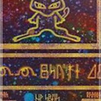 Ancient Mew Card iPhone case