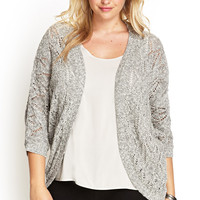 Heathered Open-Knit Cardigan