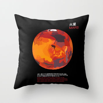 Mars Throw Pillow by Halfmoon Industries