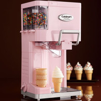 Cuisinart Soft Serve Ice Cream Maker - Neiman Marcus