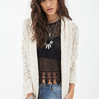 FOREVER 21 Slub Knit Cardigan Cream