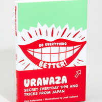 Urawaza - Tips and Tricks From Japan