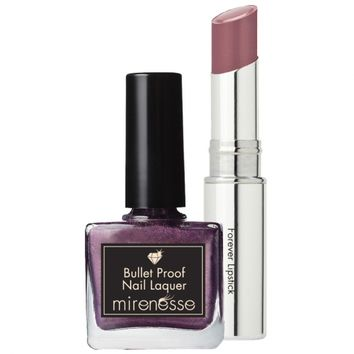*SP Wonderful Wine Lip Plumping and Long Lasting Nail Duo - Ships to Australia Only - Mirenesse