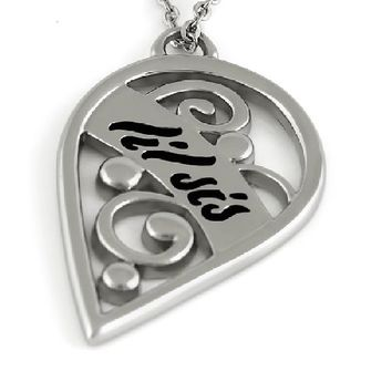 """Little Sister Necklace, Half Heart Lil Sis Necklace, Perfect Sister Pendant gift 18"""" Chains Included"""