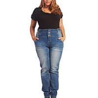 4 Button High Waisted Skinny Jean | Wet Seal+