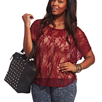 Open Back Lace Top | Wet Seal+