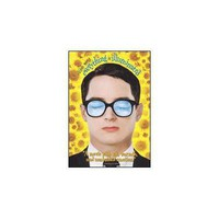 Everything Is Illuminated [WS] DVD | Free Shipping at DeepDiscount.com