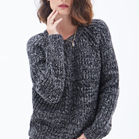 Textured Crew Neck Sweater - Sweatshirts & Knits - 2000122711 - Forever 21 EU