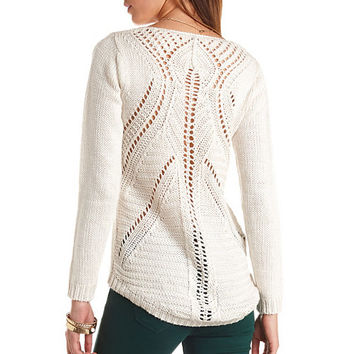 POINTELLE BACK PULLOVER HIGH-LOW SWEATER