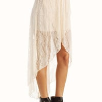 high-low-lace-skirt BLACK CREAM - GoJane.com