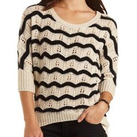 Fuzzy High-Low Dolman Sweater by Charlotte Russe - Ivory Combo