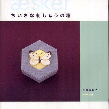 Danish Lovely Small Embroidery Box by Chihiro Sato - Japanese Kawaii Stitch Pattern Book - B358
