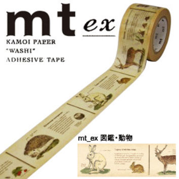 Kawaii Animal Tape - Japanese Washi Paper Masking Tape, mt ex, Bird, Bear, Rabbit, Scrapbooking, Deco Collage, Gift Wrapping, Decor Sticker