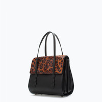 Leopard print mini city bag