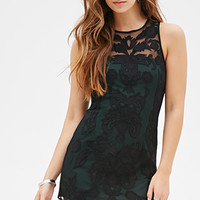 FOREVER 21 Embroidered Sheath Dress