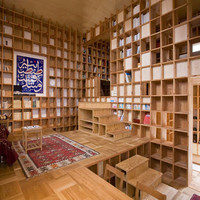 House of Shelves - Yahoo! Real Estate