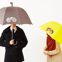 designboom shop: new product - goggles umbrella