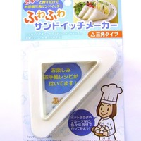 sandwich cutter food cutter