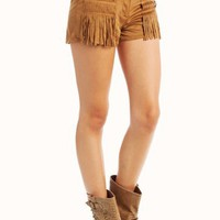 suede-shorts BLACK BROWN - GoJane.com