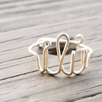 Adjustable Wire Wrapped Word Ring ILU