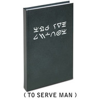 To Serve Man (The Journal)