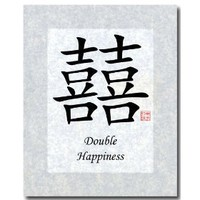 8x10 Double Happiness Calligraphy Print - Ivory $14.95