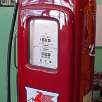 Mobil Gas Pump : Vintage, Restored, Antique