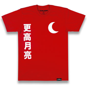 Crescent Tee in Red