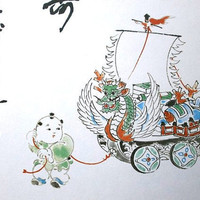 Japanese Painting Baby and Dragon Vintage in Showa Period
