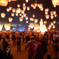 Lantern Festival - The launch | Flickr - Photo Sharing!