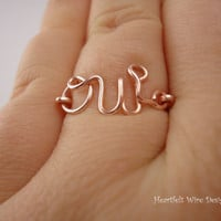 OUI Ring, Rose Gold